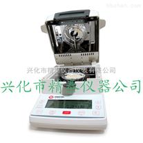 陶瓷粉末水分測試儀,砂土水分測定儀