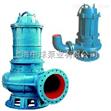 潜水泵|QW无堵塞污水潜水泵价格