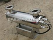 JG55-4湖北武汉紫外线消毒器