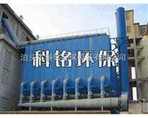 长春市水泥厂LFEF立窑玻纤布袋除尘器