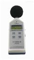 TY-9600A 數字聲級計