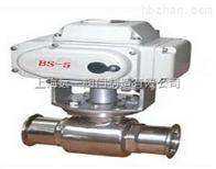 Q981F-10P/16P电动卫生级球阀-【卡箍,外螺纹,焊接式】
