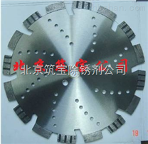 供应压力容器用钢除锈剂,农机用钢除锈剂