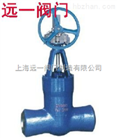 Z560Y-P54100V/140V伞齿轮焊接闸阀