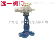 J61Y-P54/140V焊接截止閥