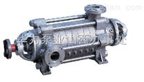 DF型多级耐腐蚀泵