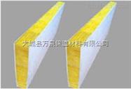 外墙玻璃棉复合板    销售热线: