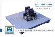 单层电子地磅 杭州SCS-5T电子地磅 电子地磅称厂家