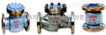 H44/41/42H碳钢止回阀