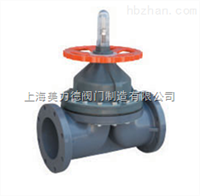 G41F-10SF增强聚丙烯隔膜阀
