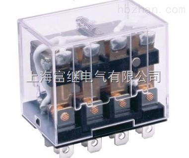 jzg64p小型继电器 jzg6-4p小型继电器