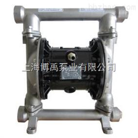 QBY-25口径气动隔膜泵