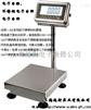 高精度电子台秤/嘉兴电子台秤厂家/电子小台秤报价