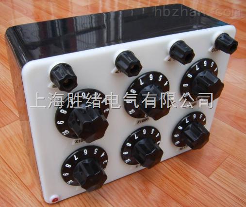 上海ZX21C旋转式电阻箱
