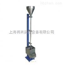 L0023329 ,落砂耐磨試驗機價格