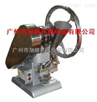 小型壓片機價格-小型壓片機-實驗室小型壓片機-實驗室壓片機