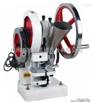 小型壓片機,廣州醫用壓片機