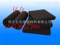 发泡橡塑板,发泡橡塑板价格 发泡橡塑板生产厂家