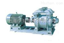 上海中球SK-6水环式真空泵|真空泵价格,尺寸