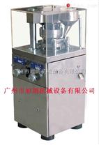 小型旋轉式壓片機的價格/壓片機廠家