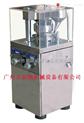 旋轉式壓片機廠家/小型旋轉式壓片機廠家