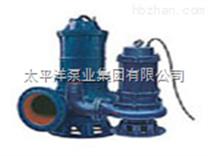 WQ潜水泵