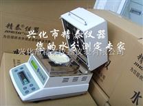 塗料水分測定儀,塗料水份測定儀