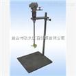 升降式氣動攪拌器/氣動攪拌器/升降式氣動攪拌機
