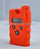 甲烷檢測儀,便攜式甲烷檢測儀防爆型