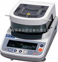 MS-70  ,快速水份測定儀價格