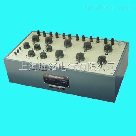 UJ25型高电势直流电位差计