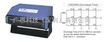 simco离子风机VSE 3000