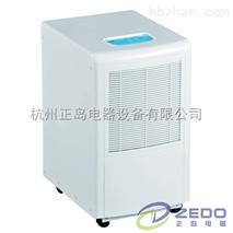 杭州家里潮濕怎麼辦?家用除濕機哪里有賣?