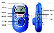 供應加拿大bw氨氣檢測儀,BW價格