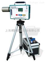 L0031474 ,防爆呼吸性粉塵采樣器價格