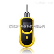 SKY2000-H2泵吸式氢气检测仪(测爆)