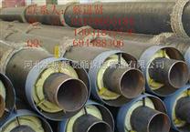 撫順市供暖管道聚氨酯保溫材料價格,直埋式聚氨酯預製保溫管廠家