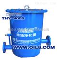 THY-400S优质柴油胶质净化器