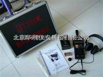 UT100K超聲波放電泄漏檢測儀(超聲波探測儀)