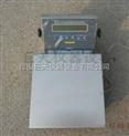 60kg电子防爆台秤,60kg/60*80cm本安型防爆电子台秤供应