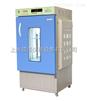 光照培养箱,LRH-150-G光照培养箱,智能光照培养箱