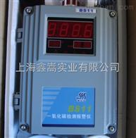 汉威BS60可燃气体检测仪