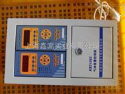 汉威KB2100II单路气体报警器