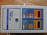 便携式KB200N气体检测仪