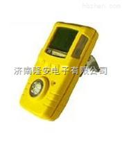 GC210便攜式光氣泄漏檢測儀