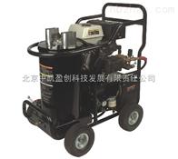 油田野外作业柴油机驱动高温高压清洗机THM2518D