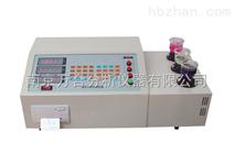 銅合金分析儀、合金分析儀(微機元素分析儀)