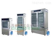 MJX-150 霉菌培养箱/上海霉菌培养箱