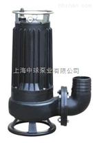 切割式污水潜水泵
