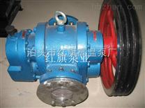 LC型罗茨油泵  罗茨油泵 红旗高温泵厂